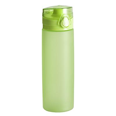 BRISK sports bottle 650 ml