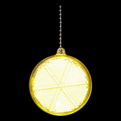 CIRCLE REFLECT key ring